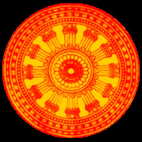 Dham jak - a Thai Dharma wheel