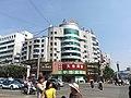 Buildings in Panzhou, Guizhou, China1.jpg