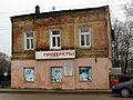 Buildings in Smolensk (2013-11-08) 06.JPG