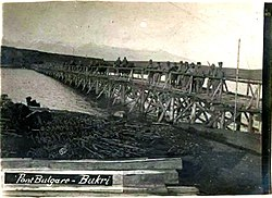 Bukri Bridge WWI.jpg