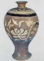 Buncheong Prunus Vase with Inlaid Peony Design.jpg