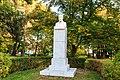 Busta T. G. Masaryka v Nasavrkách.jpg