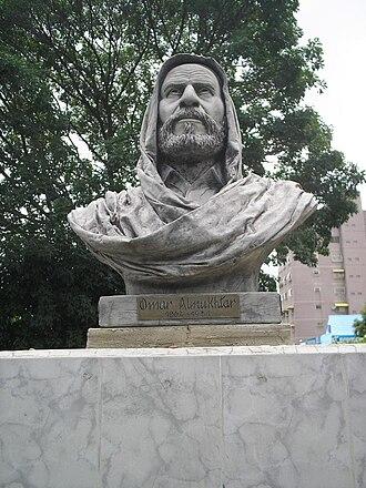 Omar Mukhtar - Image: Busto de Omar Mukhtar