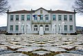 Câmara Municipal de Melgaço.jpg