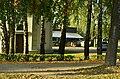 Cēsis - panoramio (27).jpg