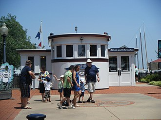 Chesapeake Bay Maritime Museum - Entrance to Chesapeake Bay Maritime Museum.