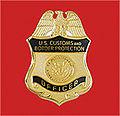 CBP Officer Badge.jpg