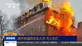 CCTV-13 News Simulation 2015.png