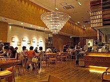 Café&Meal MUJI, in Shinjuku, Tokyo, Japan