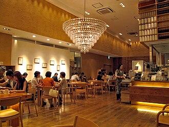Muji - Image: Cafe Muji Shinjuku Store Interior 2013