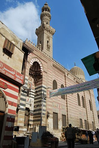 Al-Ashraf Mosque - Overview