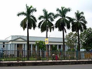 India Government Mint, Kolkata