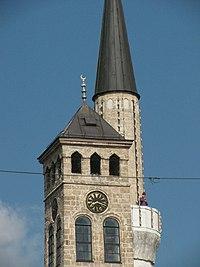 Gazi husrev beg mosque wikipedia architectureedit thecheapjerseys Image collections