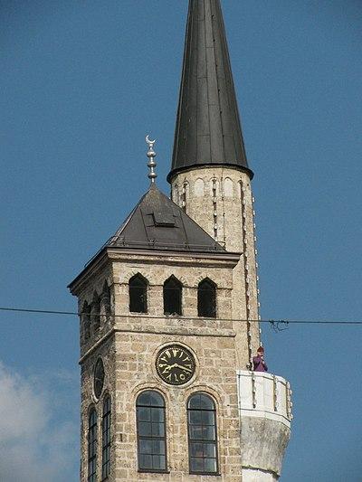 Gazi husrev beg mosque wikiwand call to prayer altavistaventures Images