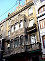 Calle Bernabé Soriano, 11, Jaén - Olga Berrios.jpg