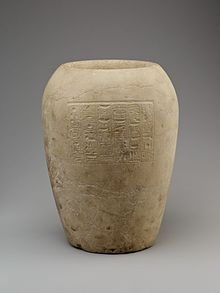 Canopic jar of Smendes, Metropolitan Museum of Art.