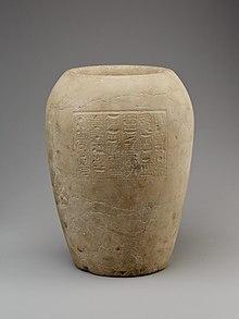 Canopische pot van Smendes, Metropolitan Museum of Art.