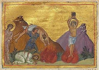 October 13 (Eastern Orthodox liturgics) - Image: Carpus, Papylus, Agathadorus, and Agathonike at Pergamus (Menologion of Basil II)