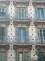 Casa Lamadrid P1330916.JPG