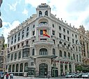 Casino Militar (Madrid) 04.jpg