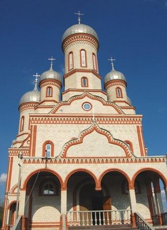 Drochia - Image: Catedrala Maicii Domnului Wiki