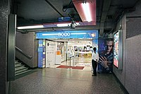 Causeway Bay Station 2020 08 part0.jpg