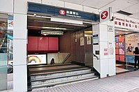 Causeway Bay Station 2020 08 part2.jpg