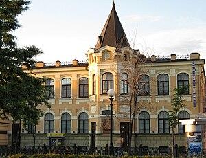 Shevchenkivskyi District, Dnipro