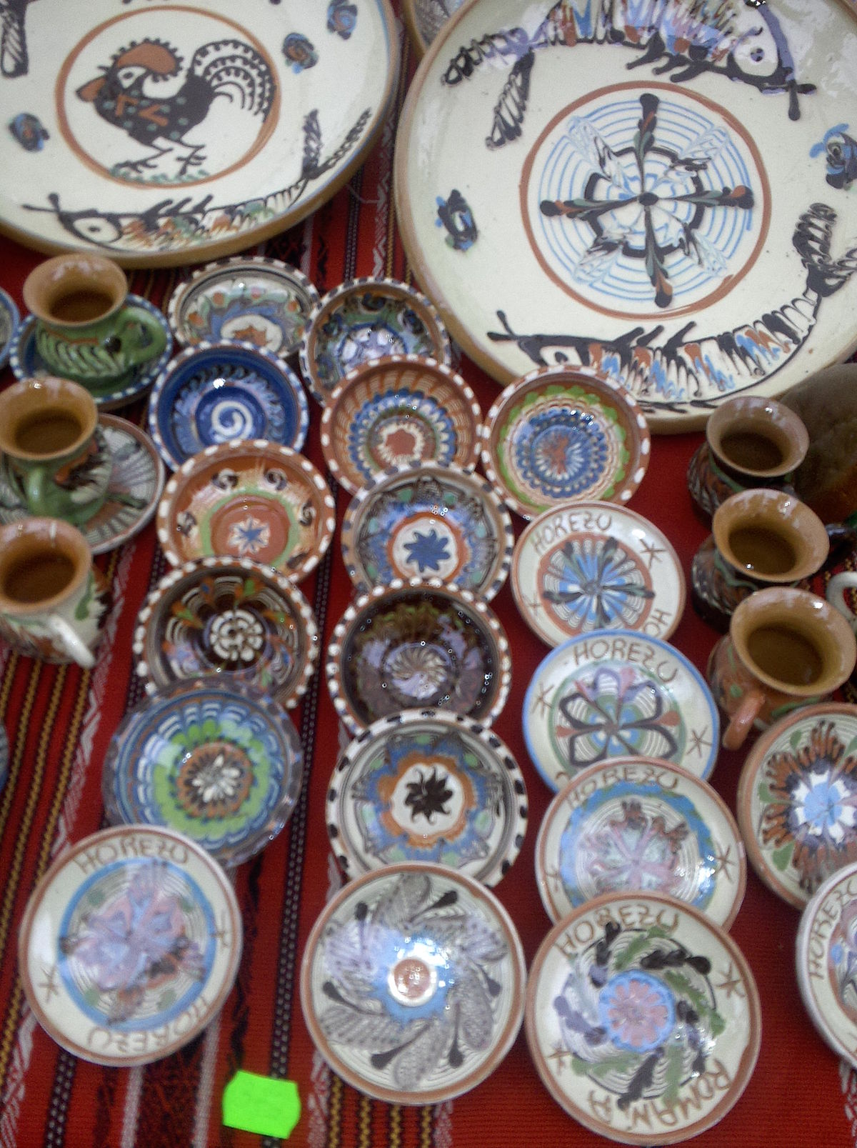 Horezu Ceramics Wikipedia