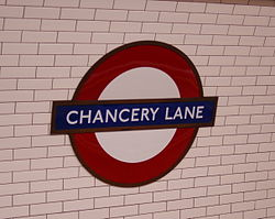 Chancery Lane (100557214).jpg