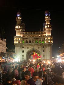 Charminar in all its glory at night.jpg