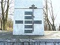 Chełmno - pamiątkowe tablice poległych w walkach o wyzwolenie miasta - panoramio.jpg