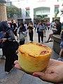 Cheese cake at Bugis Junction Singapore.jpg