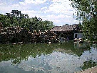 Mountain resort - Chengde Mountain Resort