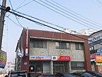 Cheonan Jiksan Post office.JPG