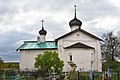Chernavino ChurchBasilCaesarea 002 2993.jpg