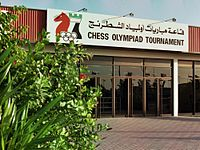 Chess Olympiad Dubai 1986 Hall.jpg