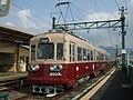 Chikutetsu EC 2003ACB old color A.jpg
