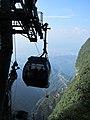 China IMG 3073 (28997388374).jpg