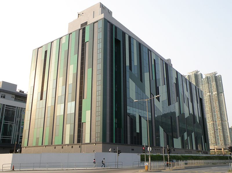File:China Mobile Global Network Centre.jpg