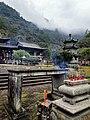 China Wuyishan Temple.jpg