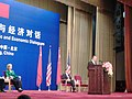 Chinese State Councilor Speaks During U.S.-China Strategic and Economic Dialogue (4633586687).jpg