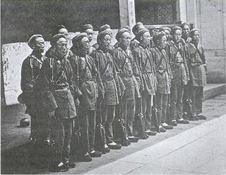 Xiang Army
