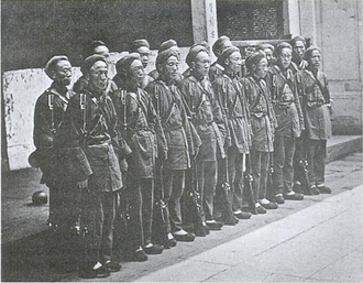 Xiang Army - Xiang Army soldiers around 1867-68
