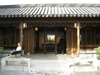 Astor Court - Image: Chinese art in the Metropolitan Museum of Art 04