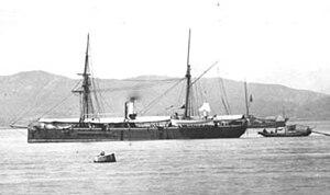 Chinese gunboat Fuxing - Image: Chinese warship Fuxing