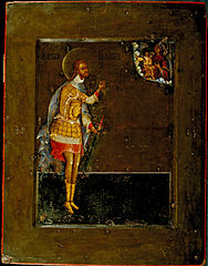 St Nicetas the Warrior