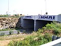 Chittode-Junction-Underpass.JPG