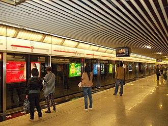 Daping Station - Image: Chongqing Rail Transit Daping Line 1 platform