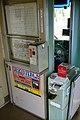 Choshi DeHa1002 cab 20080329.jpg